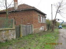 A small house for sale for a reasonable price